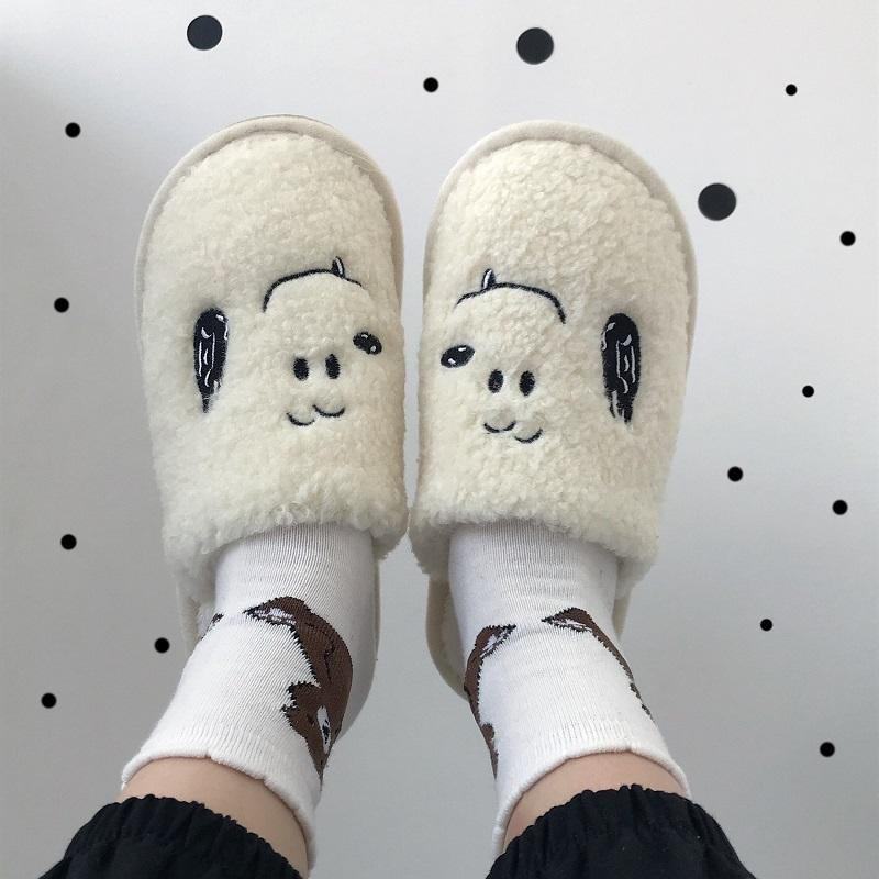 White Cotton Slippers