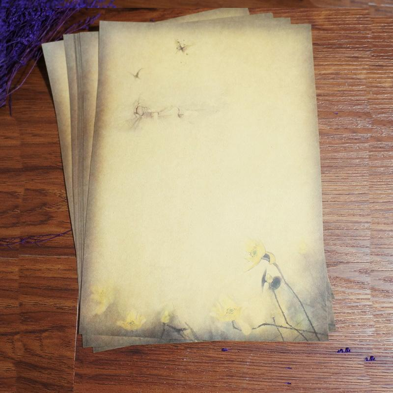 Sepia Paper with Yellow Daisy