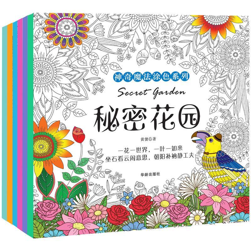 Adult Coloring Book 6-Piece Set