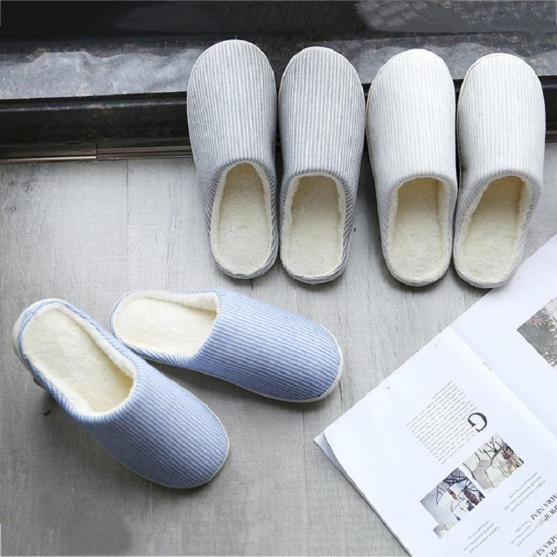 Stripes Slip-On Indoor Slippers