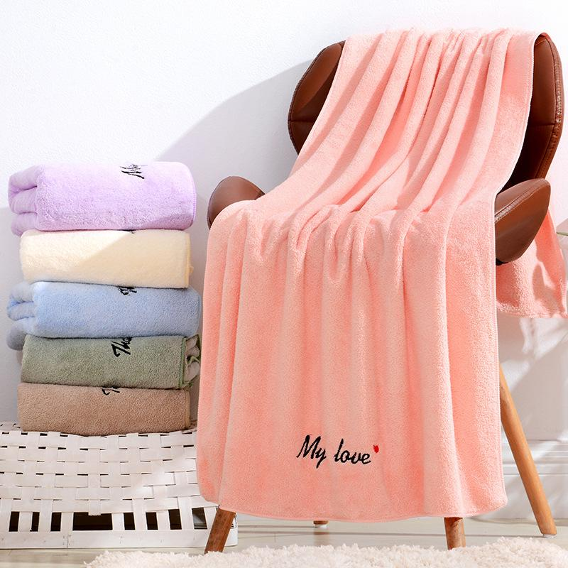 My Love Bath Towel