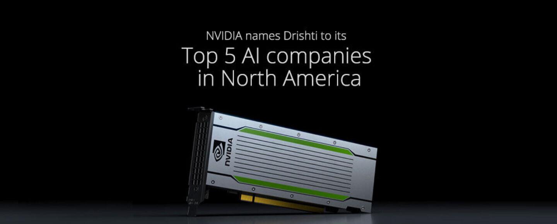 Nvidia blog header