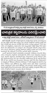 Andhra Jyothi