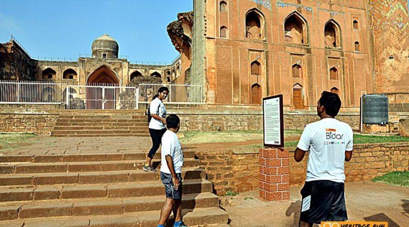 Runners exploring Mahmud Gawan Madrassa