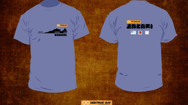 Go Heritage Run Badami T-shirt