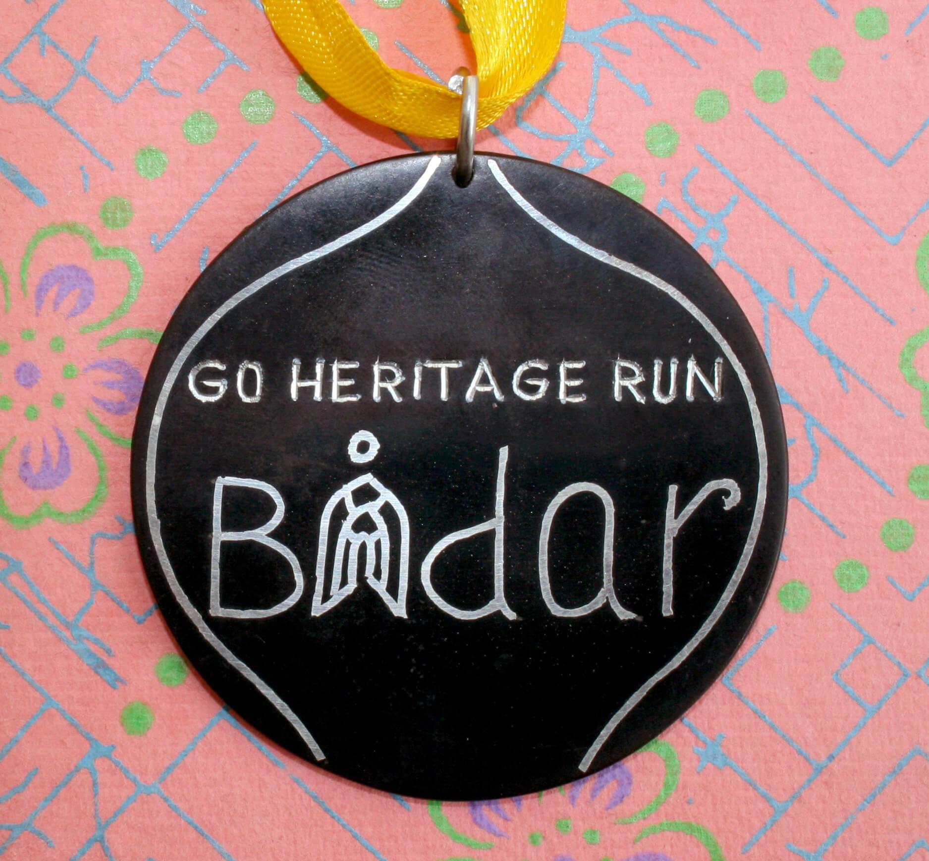 Go-Heritage-Run-Bidar-2017-Medal