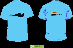 Badami 2016 run t-shirt