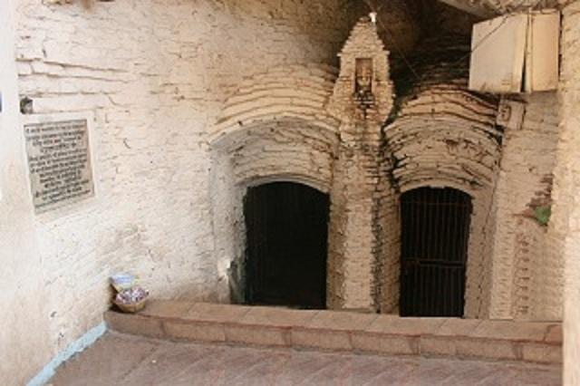 Sri Govinda Bhagavatpada Cave