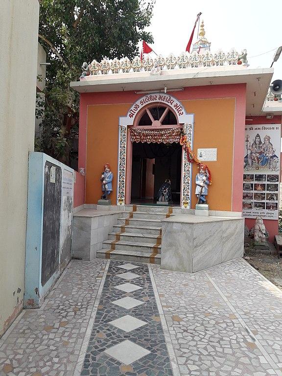 Kaleshwar Temple