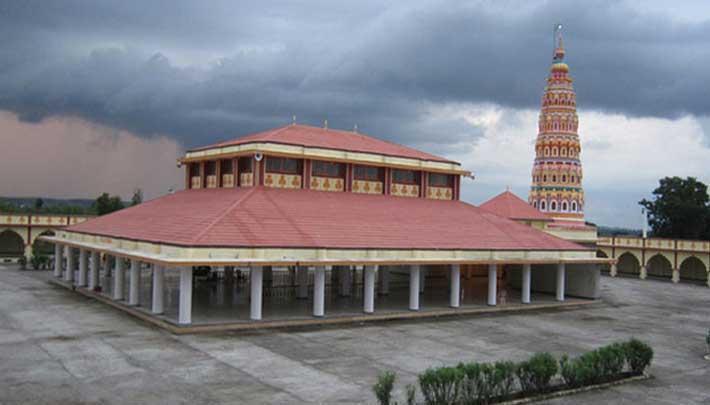 Ek Mukhi Datta Dham