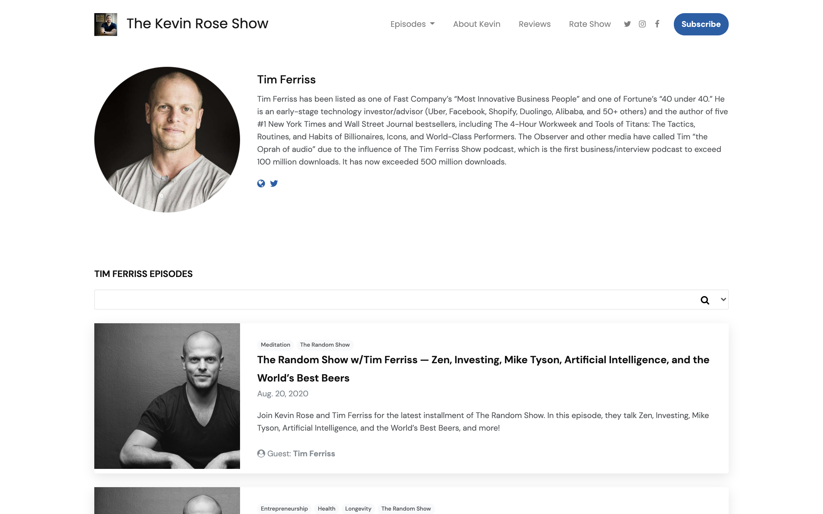 Image from Introducing Guest Profiles