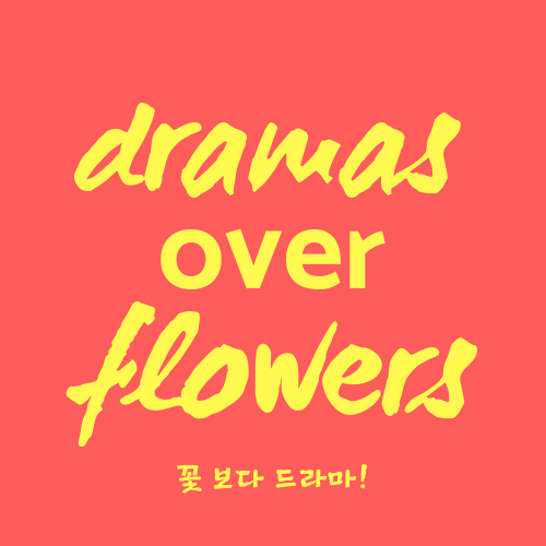 Dramas Over Flowers Logo