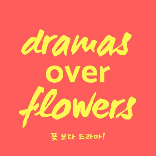 Dramas Over Flowers Logo