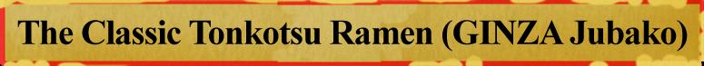 Classic Tonkotsu Ramen (GINZA Jubako)