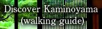 Discover Kaminoyama