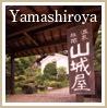 Nostalgic freestyle space Yamashiroya