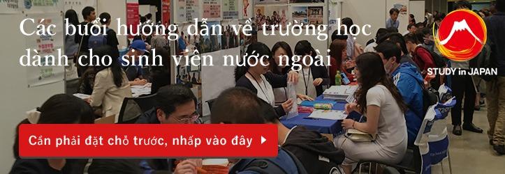 Các buổi hướng dẫn về trường học dành cho sinh viên nước ngoài