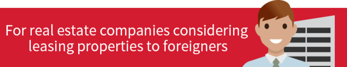 Real estate company considering  leasing to foreigners
