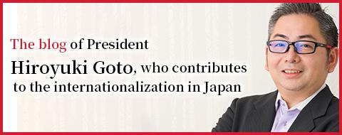 President Hiroyuki Goto