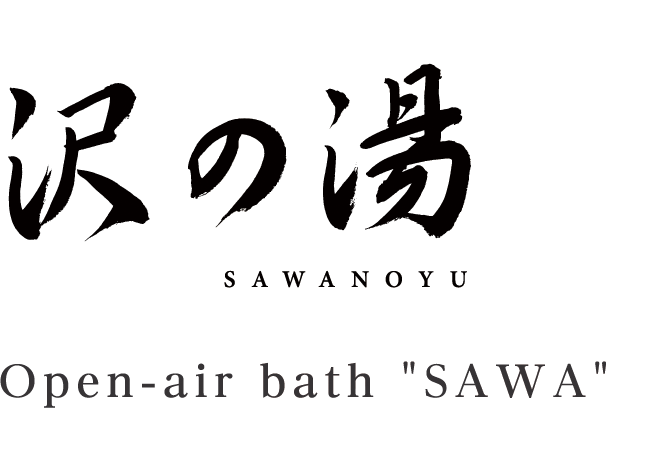 Sawanoyu