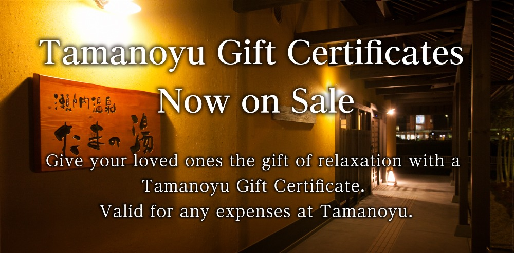 Tama Yu gift certificate