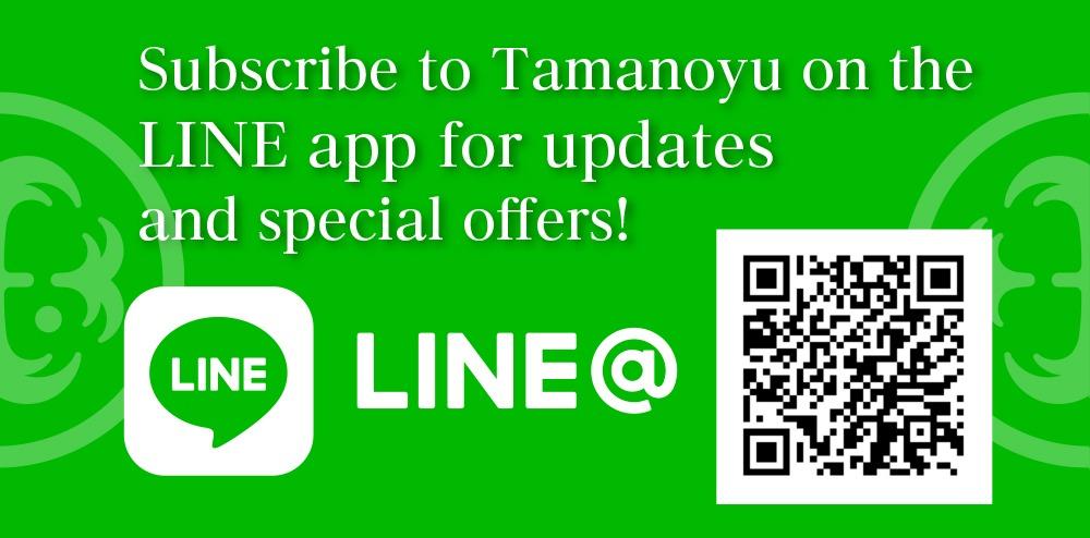 Tama Yu LINE