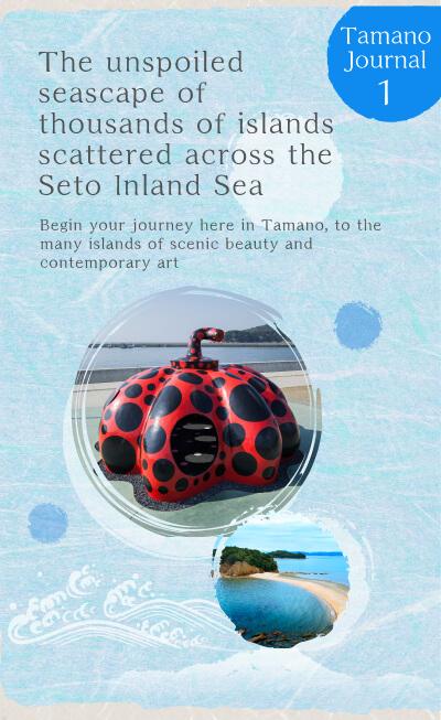 Tamagawa journey 1