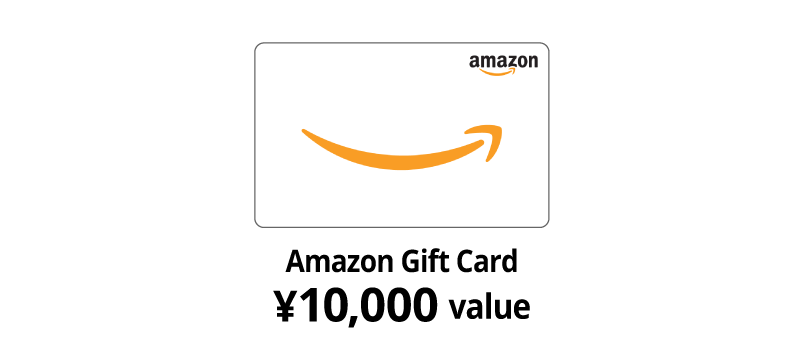 Amazonギフト券1万円分