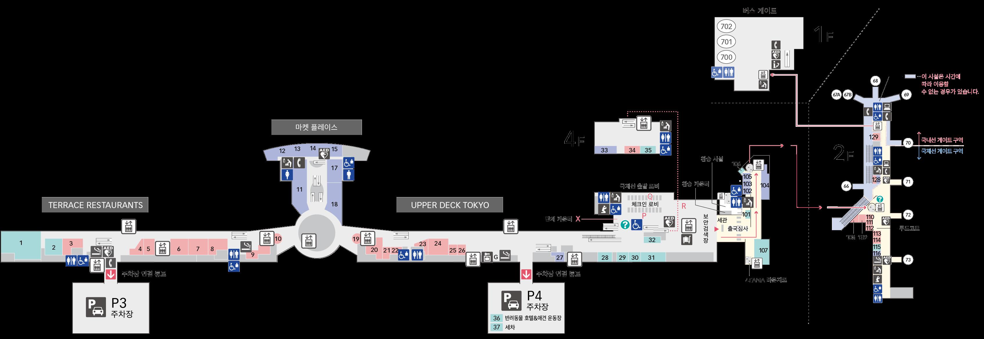 3F 출발 로비 (국제선) ·식당&쇼핑 플로어 맵
