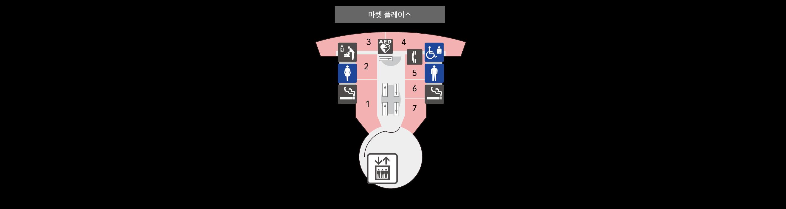 4F 식당&쇼핑 플로어 맵