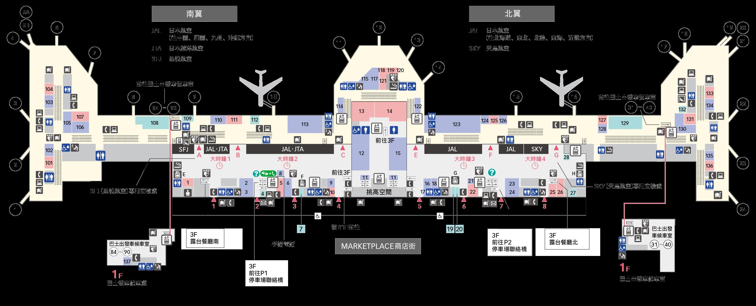 2F 出境大廳 樓層平面圖