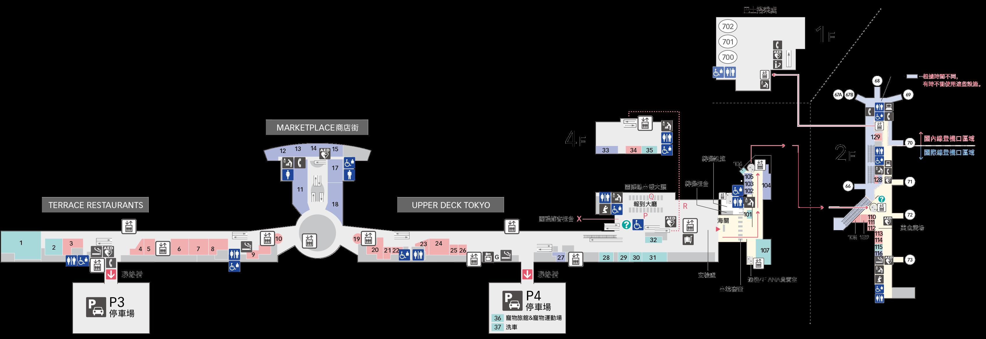 3F出發大廳(國際),餐廳&商店樓層地圖