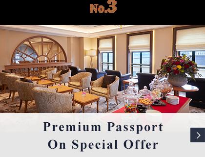 Premium Passport special price