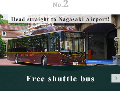 Head straight to Nagasaki Airport! Free shuttle bus