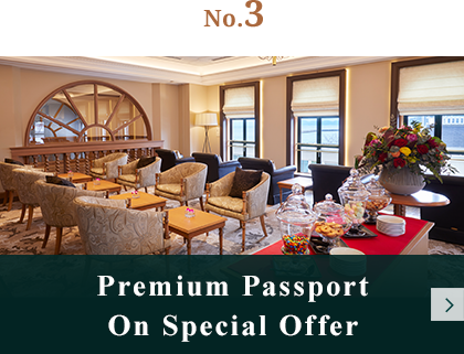 Premium Passport special price