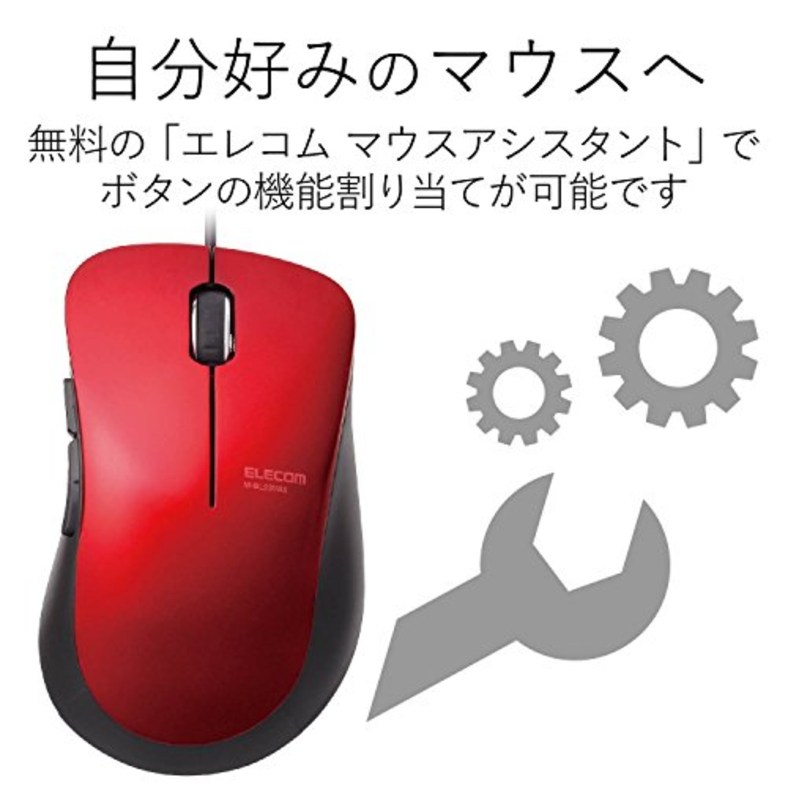 red / Blubs Series Elecom BlueLED wired mouse silent Medium Medium/